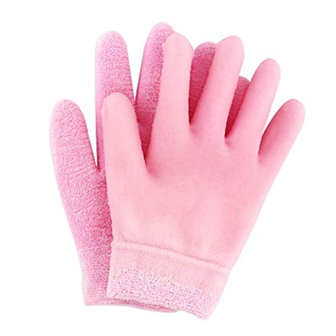 部分後ろ、背後、背面(部くつろぐ美容 保湿 手袋 ハイドロ ジェル グローブ 手荒れ対策 フリーサイズ
