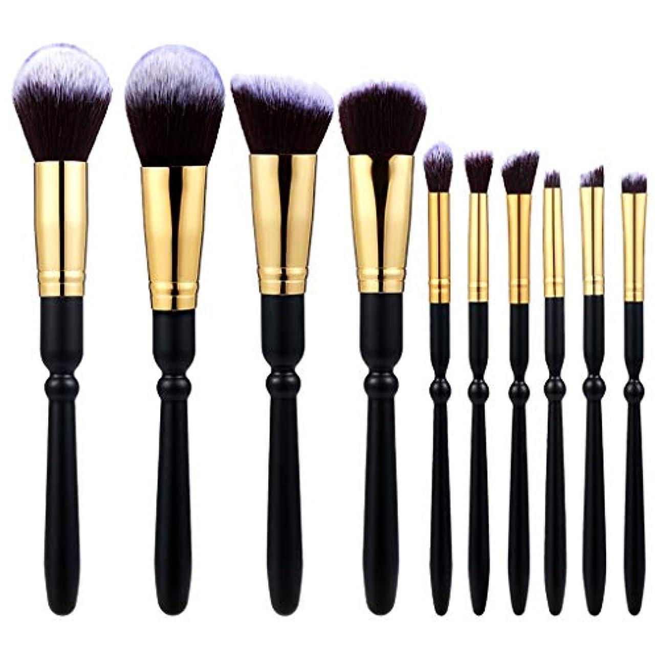 本寄託ダルセットAkane 10本 美感 上等 優雅 ブラック 綺麗 たっぷり 多機能 便利 高級 魅力的 柔らかい おしゃれ 激安 日常 仕事 Makeup Brush メイクアップブラシ TMB10-2021