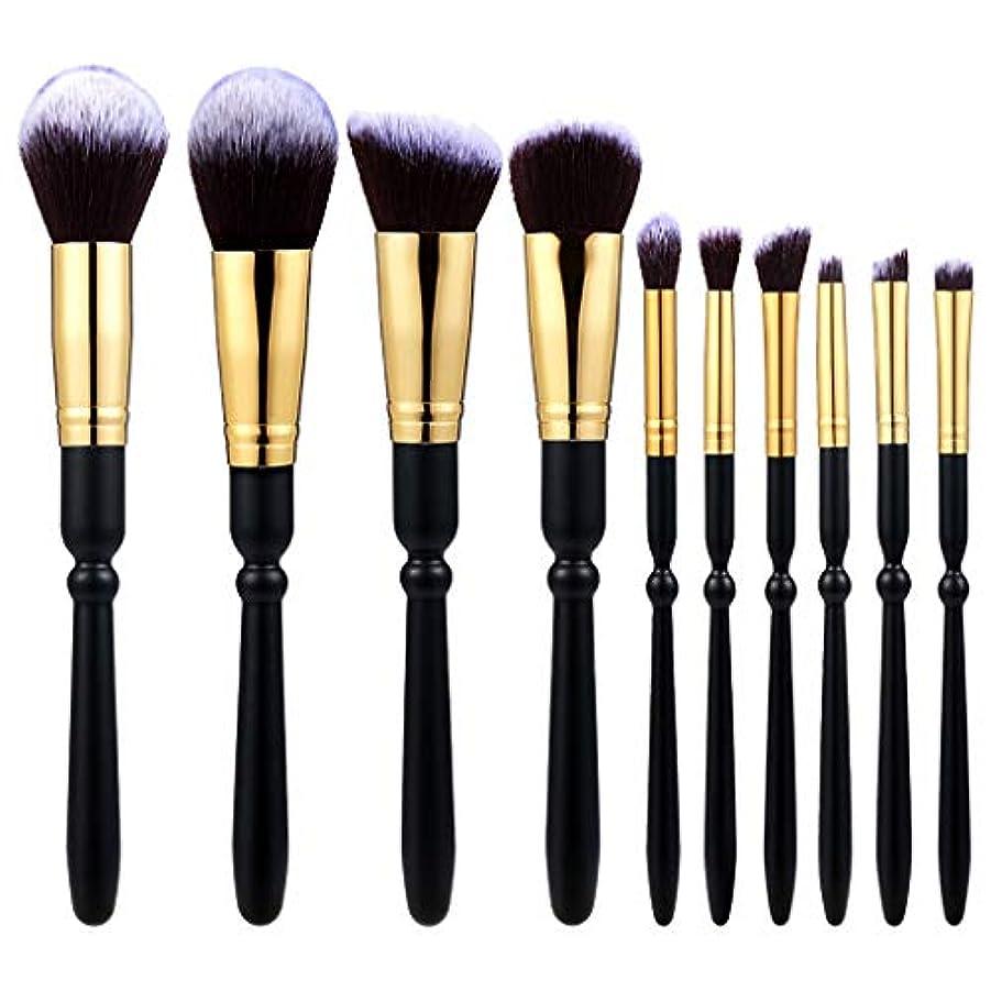 頻繁に資本代替Akane 10本 美感 上等 優雅 ブラック 綺麗 たっぷり 多機能 便利 高級 魅力的 柔らかい おしゃれ 激安 日常 仕事 Makeup Brush メイクアップブラシ TMB10-2021
