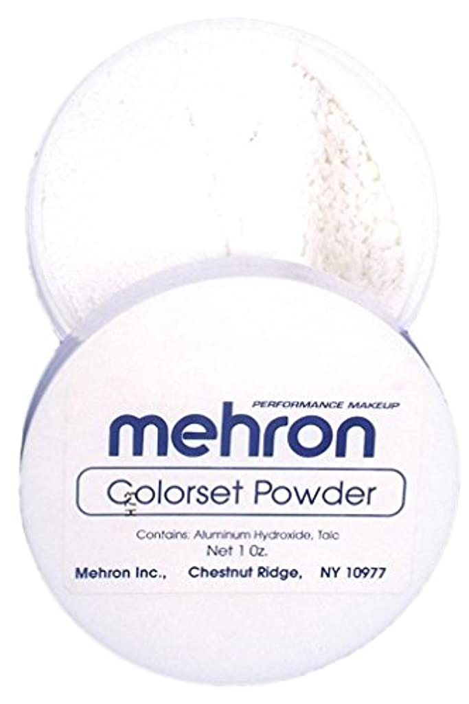 秘密の伝導に同意するmehron Colorset Powder - Translucent (並行輸入品)