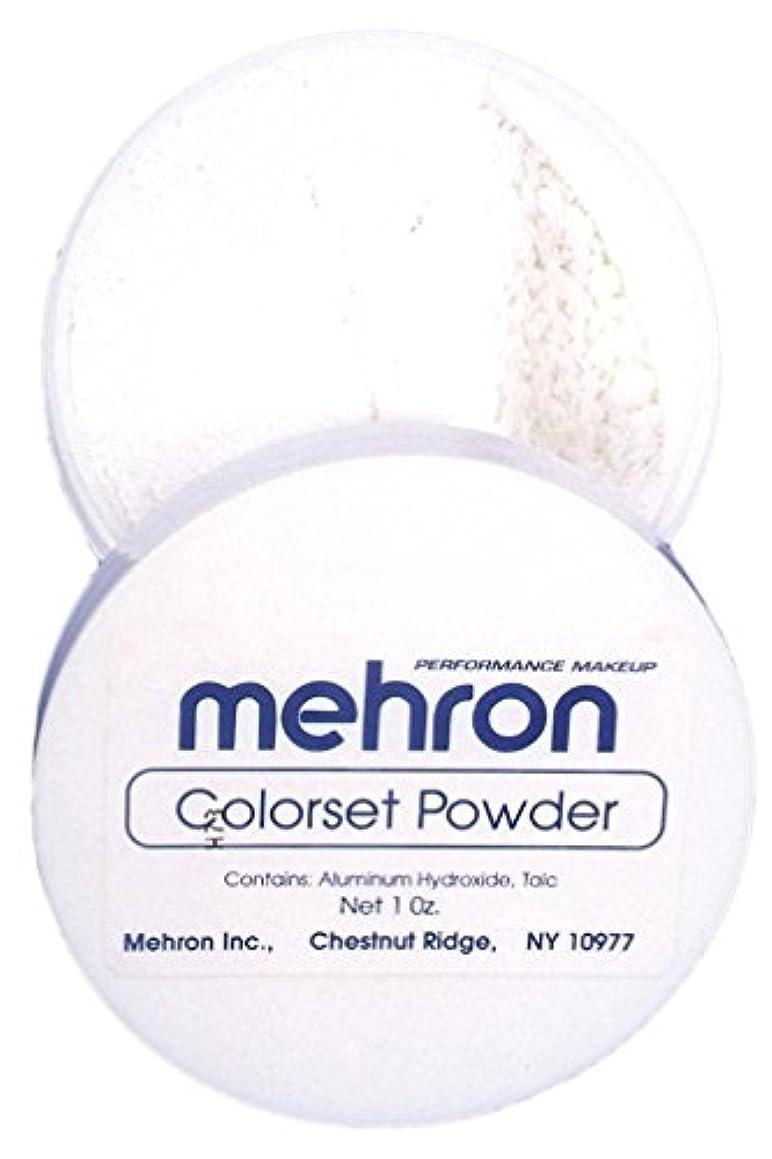 助けになるギャングリスナーmehron Colorset Powder - Translucent (並行輸入品)