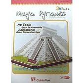 【3Dパズル】 マヤ遺跡~カステージョ~ メキシコ 50ピース