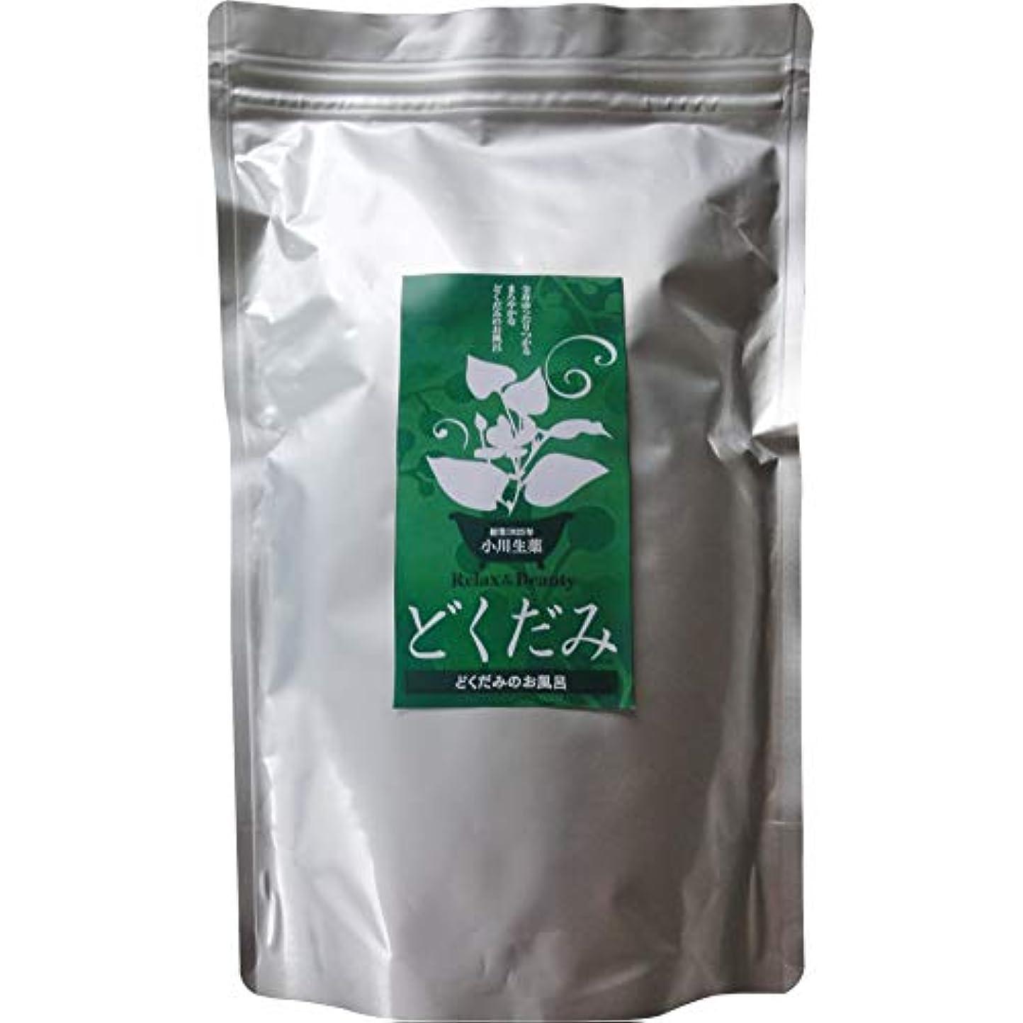 大きなスケールで見ると混合したフェード小川生薬のどくだみのお風呂 25g*10袋