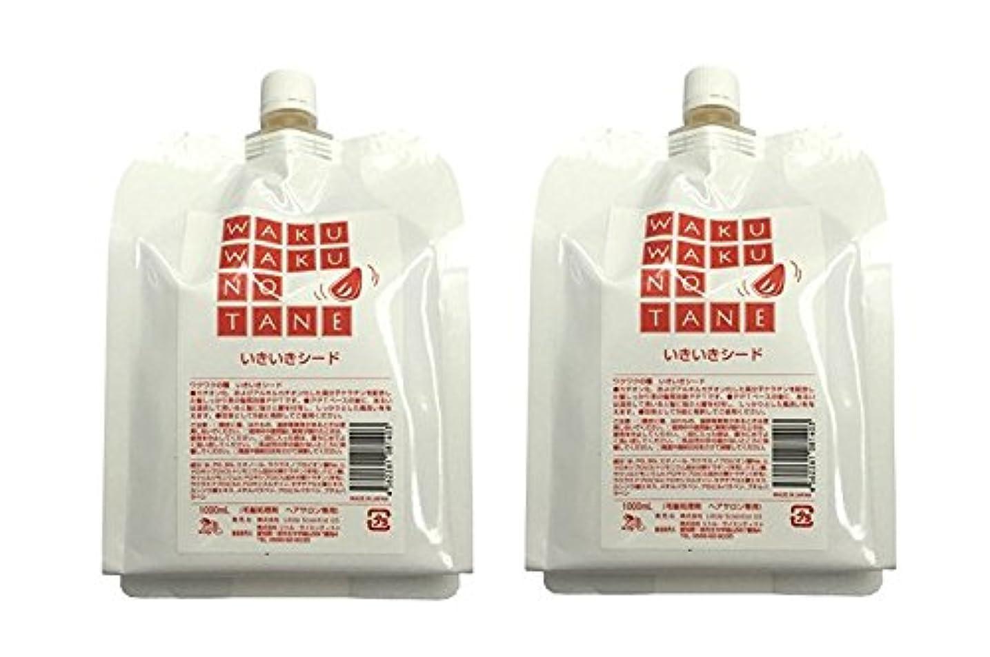 研磨剤左ヒントワクワクの種 いきいきシード 1000ml×2個セット