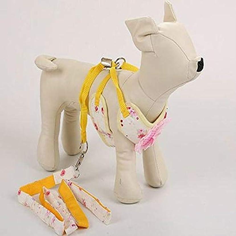 顕現うまくいけば共役KANEED ペットハーネス 中小型犬 猫 散歩 お出かけ用 ペット猫犬ハーネス花犬ベストウォーキングリードリーシュ (色 : 黄)