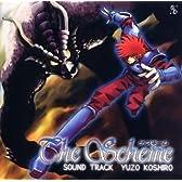 レジェンド 80'S「ザ・スキーム サウンドトラック」