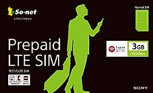So-net Prepaid LTE SIM プラン3G 標準SIM