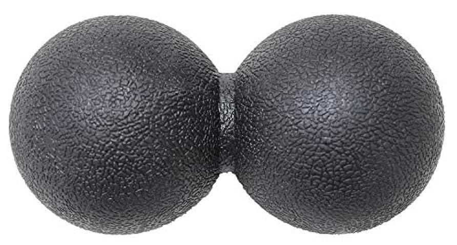 神経医学レクリエーションKaRaDaStyle マッサージボール ストレッチボール リセットボール トリガーポイント ピーナッツ型 (ブラック)
