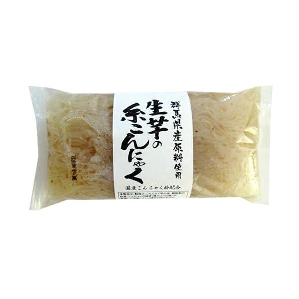 高章食品 生芋の糸こんにゃく 250g×3個の紹介画像2