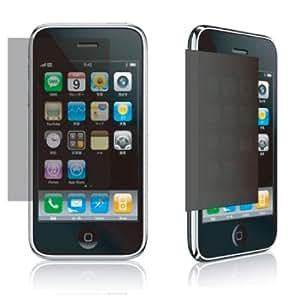 SoftBank iPhone 3G用 スーパーメールブロック 360度のぞき見防止 タッチパネル対応 ブラック RX-IPMBPHO