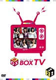 BOX-TV #2 [DVD]