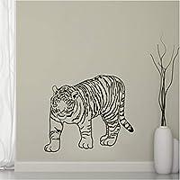 Ljjlm タイガーウォールステッカー子供のための部屋動物壁の装飾リビングルームアート壁画壁飾り保育園の家の装飾51×59センチ