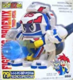 Super B-Daman 79 OS gear Egg Special Fighting Phoenix (japan import)