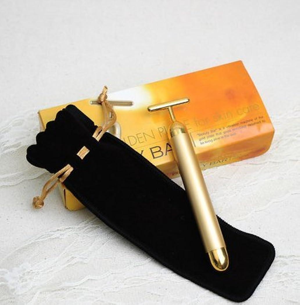 コスト自治実験をするエムシービケン ビューティーバー Beauty Bar 24K 日本製 シリアルナンバー付 正規品+角質ケアサンプル5pc
