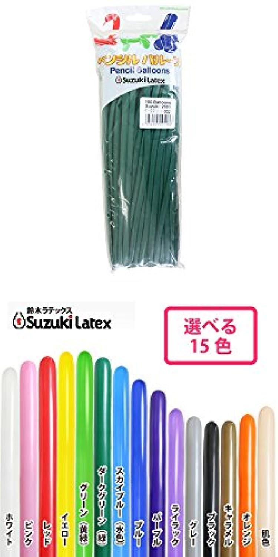 ペンシルバルーン 深緑色のみ 100本入