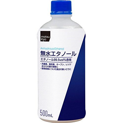 無水エタノール 500ml