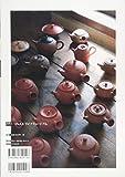 急須でお茶を―宜興・常滑・急須めぐり (INAXミュージアムブック) 画像