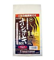水稲中期除草剤 オシオキMX1キロ粒剤