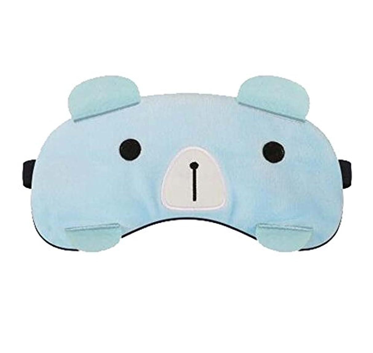 バリアタックセンチメンタルかわいい睡眠マスクアイマスク - セラピー不眠症 - 男性、女性、女の子、子供、D