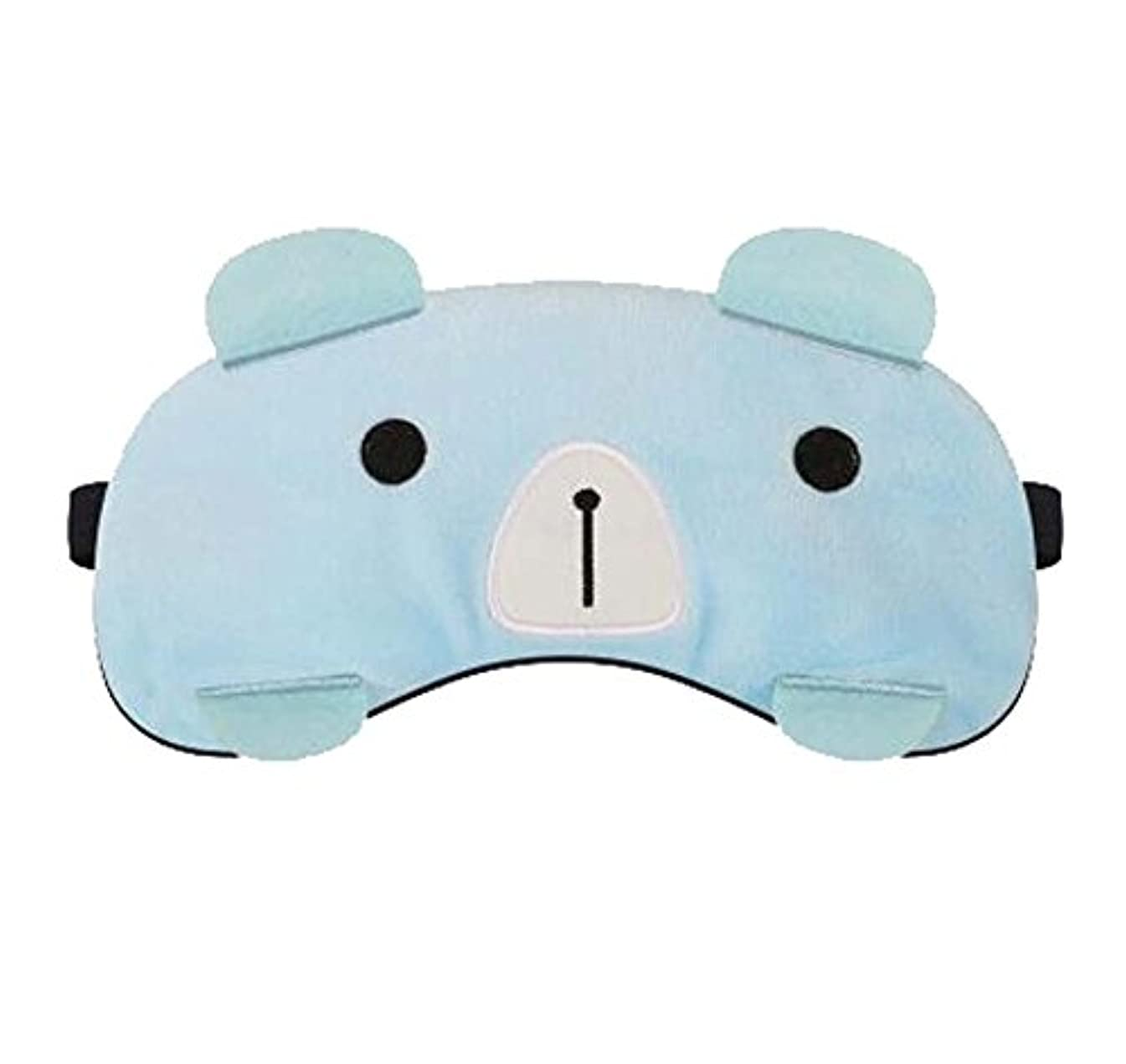 不愉快にストラップヨーグルトかわいい睡眠マスクアイマスク - セラピー不眠症 - 男性、女性、女の子、子供、D