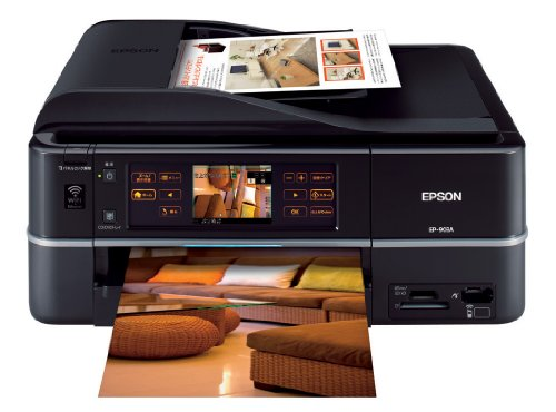 EPSON Colorio インクジェット複合機 EP-903A 有線・無線LAN標準搭載 カンタンLEDナビ搭載 前面二段給紙カセット 自動両面印刷標準 6色染料インク