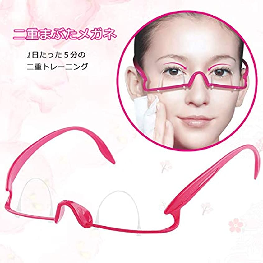 遺伝的対人空XUANDONG ダブル眼瞼トレーナー 二重まぶたメガネ 二重まぶたツール メイクツール 簡単 軽量 便利 二重まぶた定型訓練器(ローズレッド)