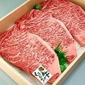 しまね和牛(島根和牛)サーロインステーキ180g×5枚