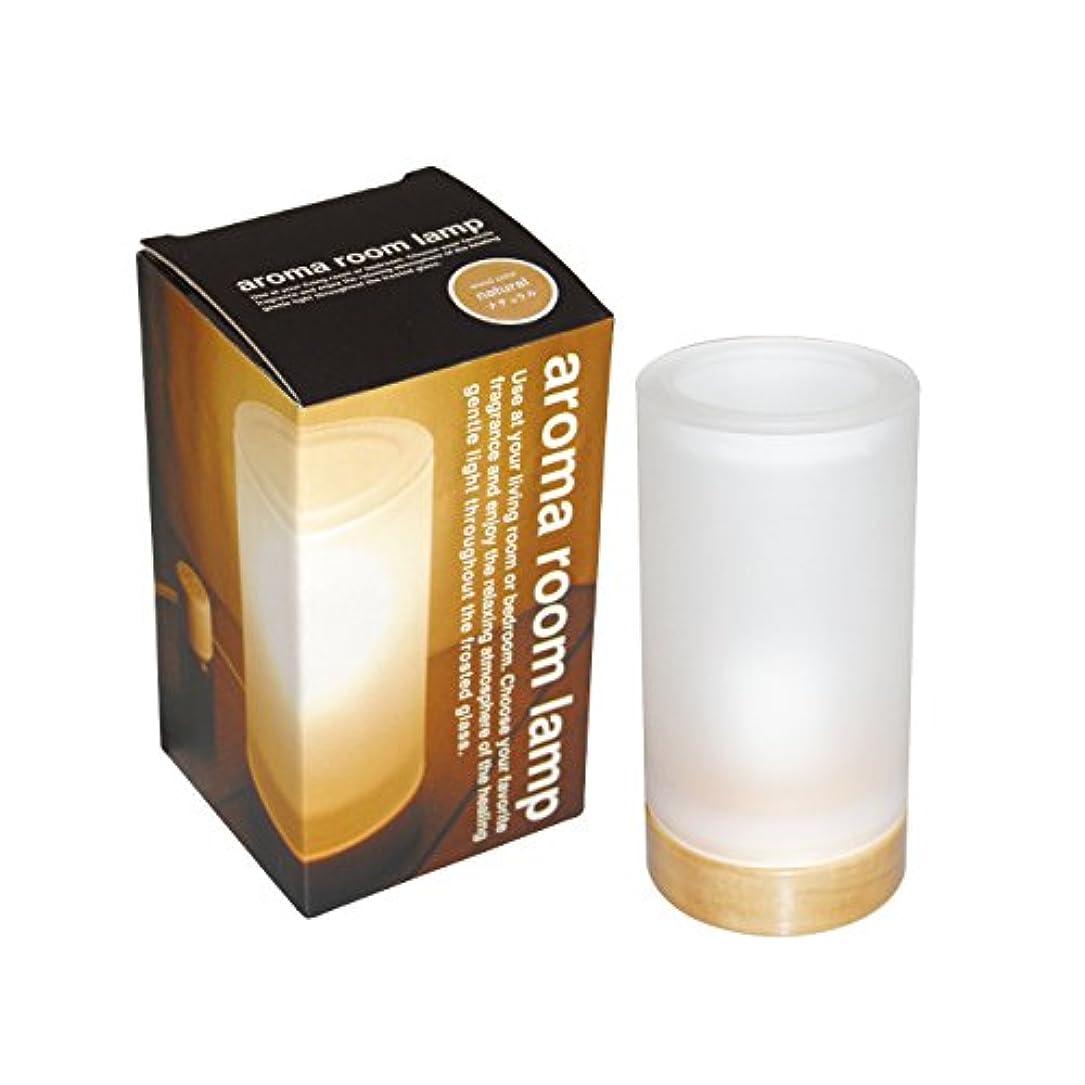 入場料疾患溶接アロマルームランプ ナチュラル(アロマオイル用ポット)