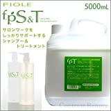 【X5個セット】 フィヨーレ プロトリートメント 5000ml