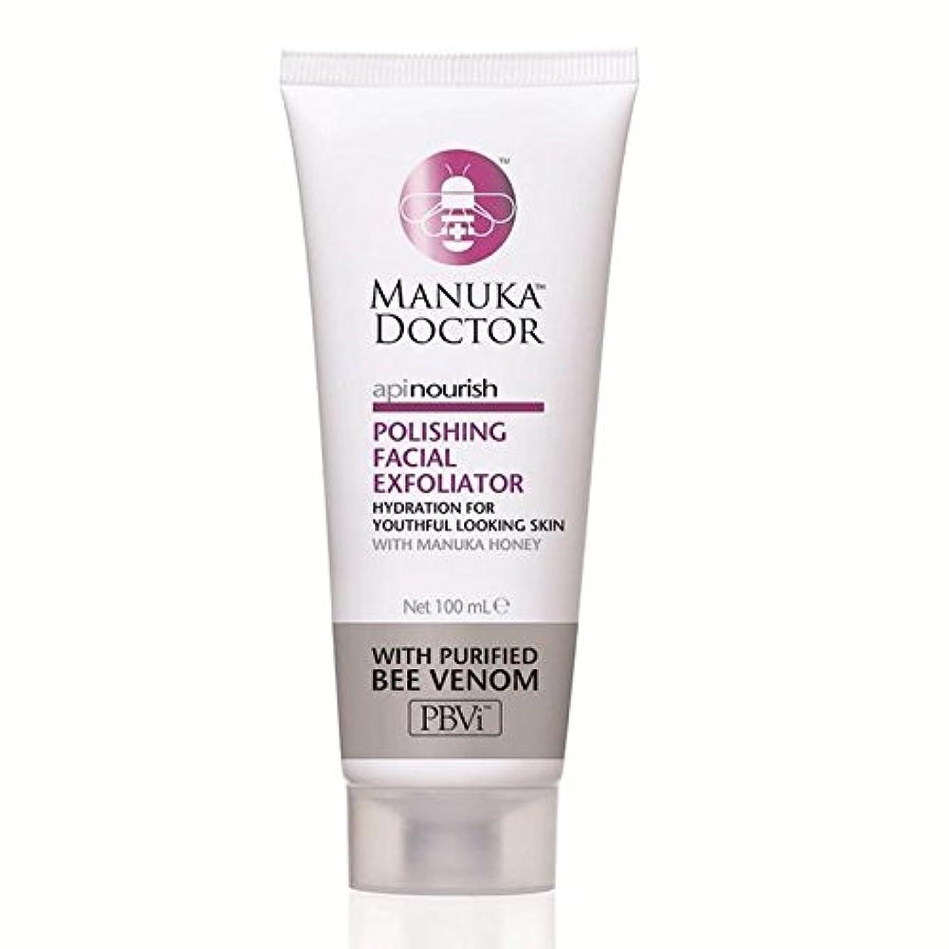マヌカドクターフェイシャルエクスフォリエーターの100ミリリットルを研磨養います x2 - Manuka Doctor Api Nourish Polishing Facial Exfoliator 100ml (Pack...