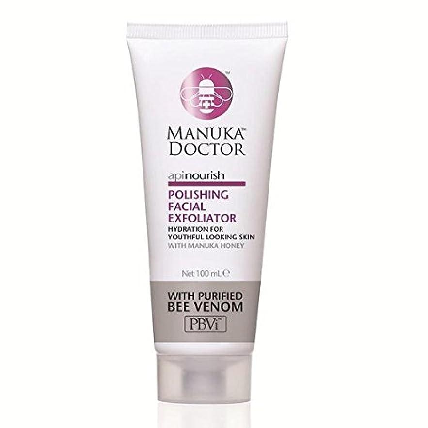 王女関連する女王Manuka Doctor Api Nourish Polishing Facial Exfoliator 100ml - マヌカドクターフェイシャルエクスフォリエーターの100ミリリットルを研磨養います [並行輸入品]