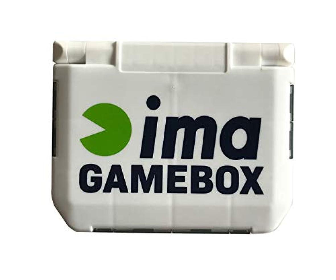 振り向く一般的なキリストアムズデザイン(ima) ima GAME BOX(VS-318 SD)