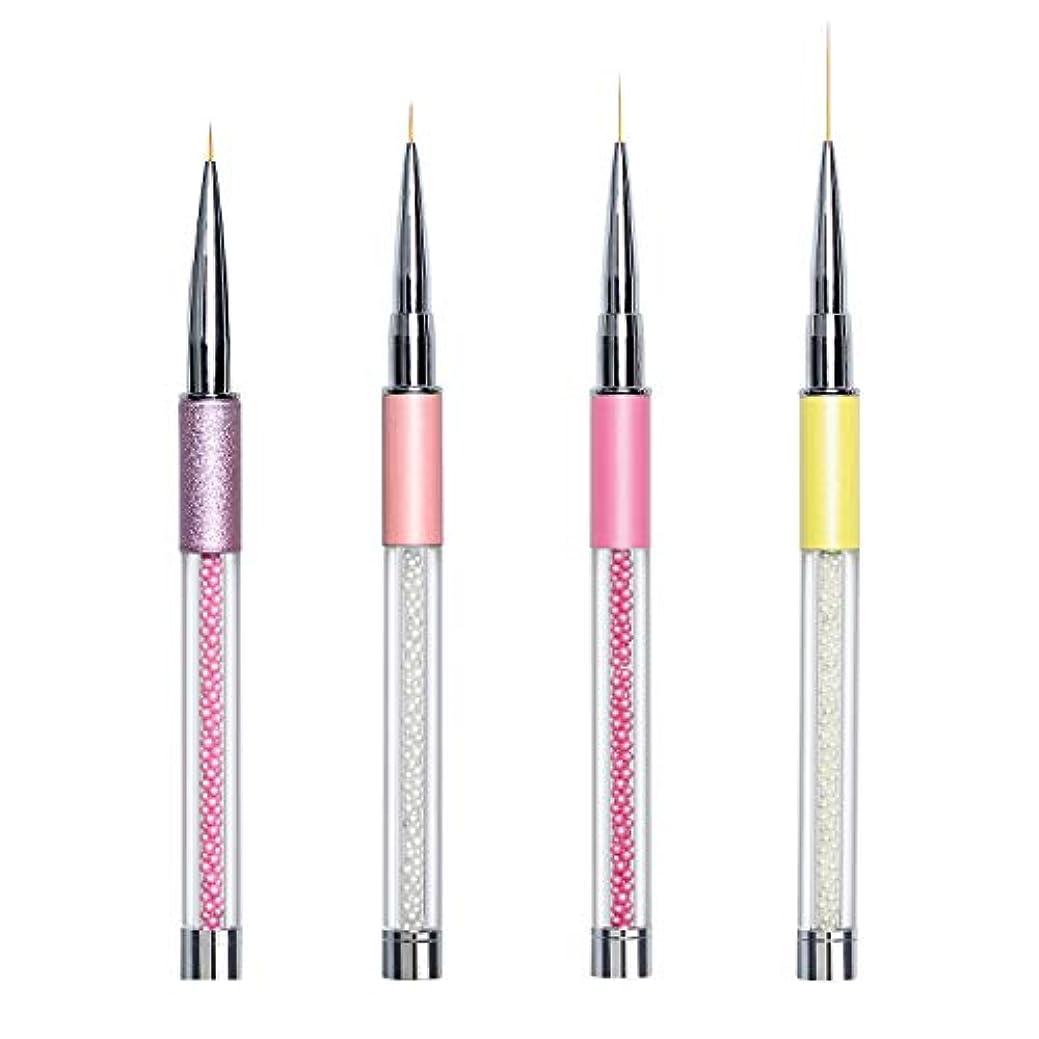 Zhichengbosi ネールアートペン.ネールブラシセット マニキュアツールキット 高品質 ネイルデザイン ドットペン 4本セット(細いセット)