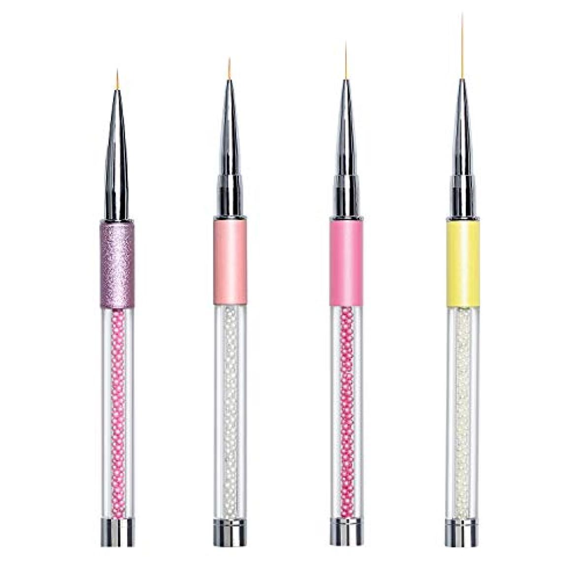 サミットインペリアル記述するZhichengbosi ネールアートペン ネールブラシセット マニキュアツールキット 高品質 ネイルデザイン ドットペン 4本セット(細いセット)