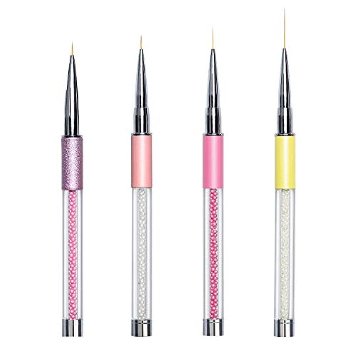 記憶に残るグリップピストルZhichengbosi ネールアートペン.ネールブラシセット マニキュアツールキット 高品質 ネイルデザイン ドットペン 4本セット(細いセット)