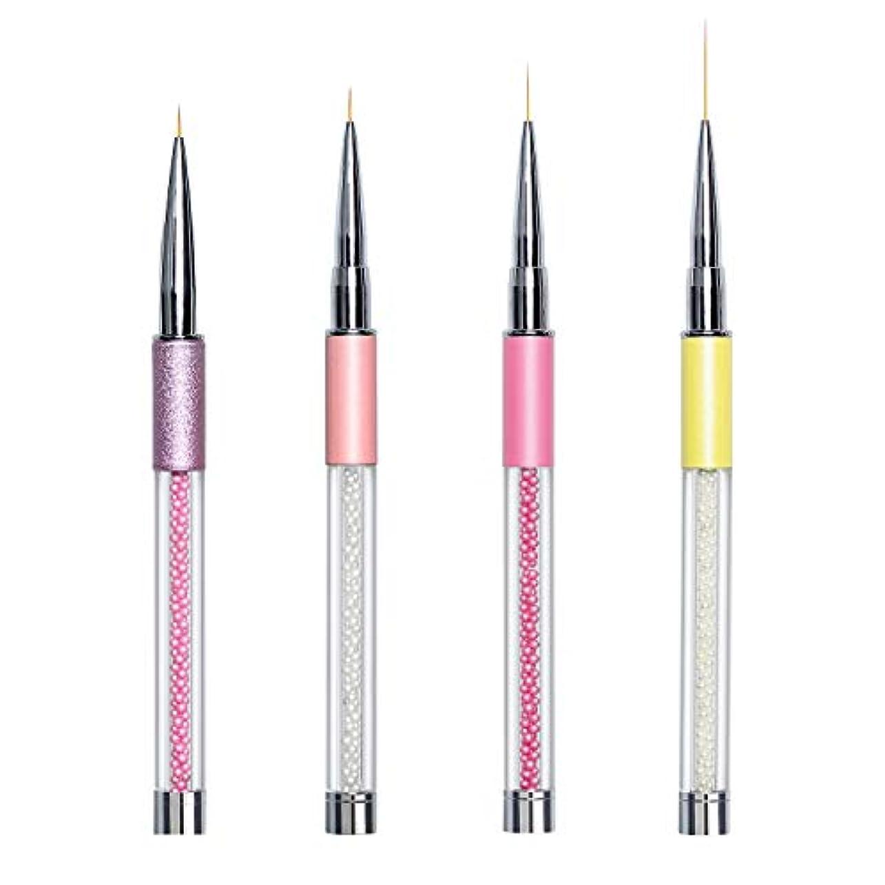 ランクゲージ装備するZhichengbosi ネールアートペン.ネールブラシセット マニキュアツールキット 高品質 ネイルデザイン ドットペン 4本セット(細いセット)