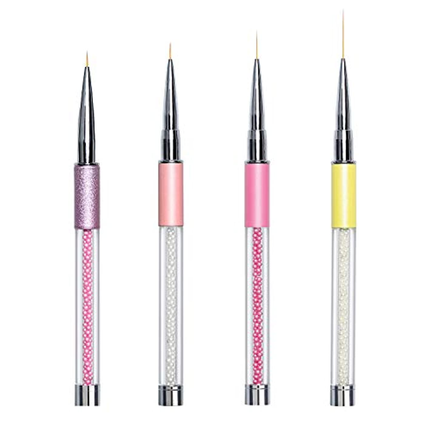 期間したいジャニスZhichengbosi ネールアートペン ネールブラシセット マニキュアツールキット 高品質 ネイルデザイン ドットペン 4本セット(細いセット)