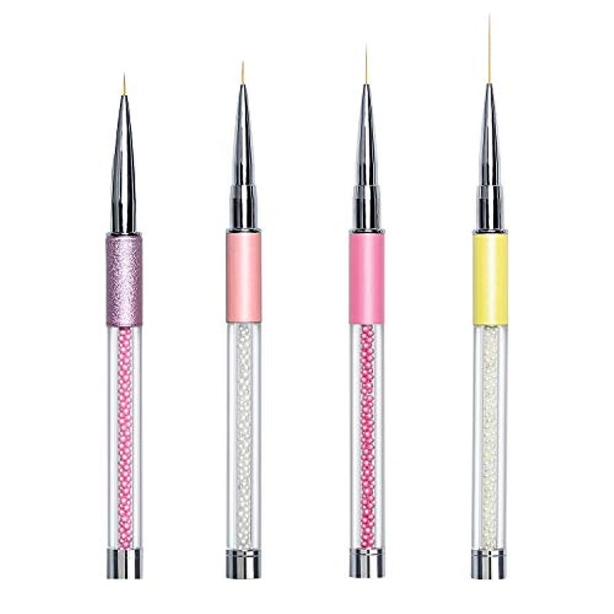 印象派彼らは束Zhichengbosi ネールアートペン.ネールブラシセット マニキュアツールキット 高品質 ネイルデザイン ドットペン 4本セット(細いセット)