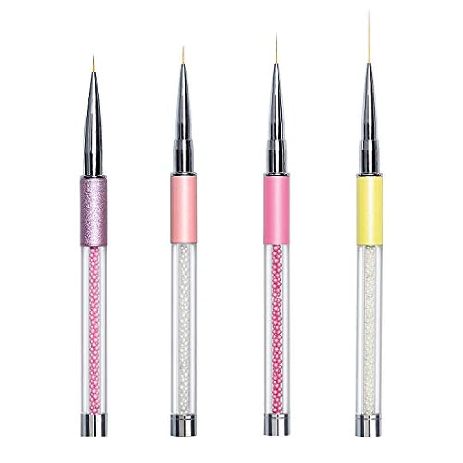 バケツ無謀組み合わせるZhichengbosi ネールアートペン ネールブラシセット マニキュアツールキット 高品質 ネイルデザイン ドットペン 4本セット(細いセット)