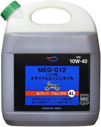 AZ(エーゼット) MEO-012 バイク用 4サイクルエンジンオイル【10W-40 SL MA2】4L 全合成油(EG044)