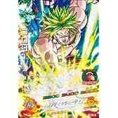 ドラゴンボールヒーローズ 第8弾 ブロリー 【SR】 No.8-038