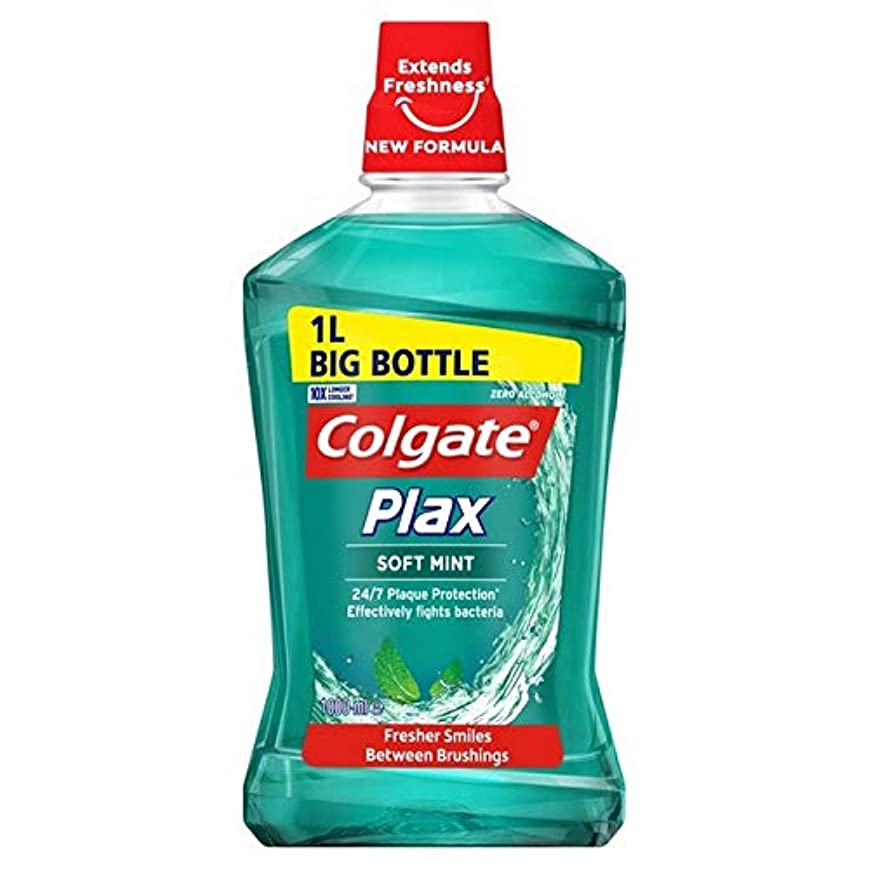 挑む委託一回[Colgate ] コルゲートPlaxソフトミントマウスウォッシュ1リットル - Colgate Plax Soft Mint Mouthwash 1L [並行輸入品]