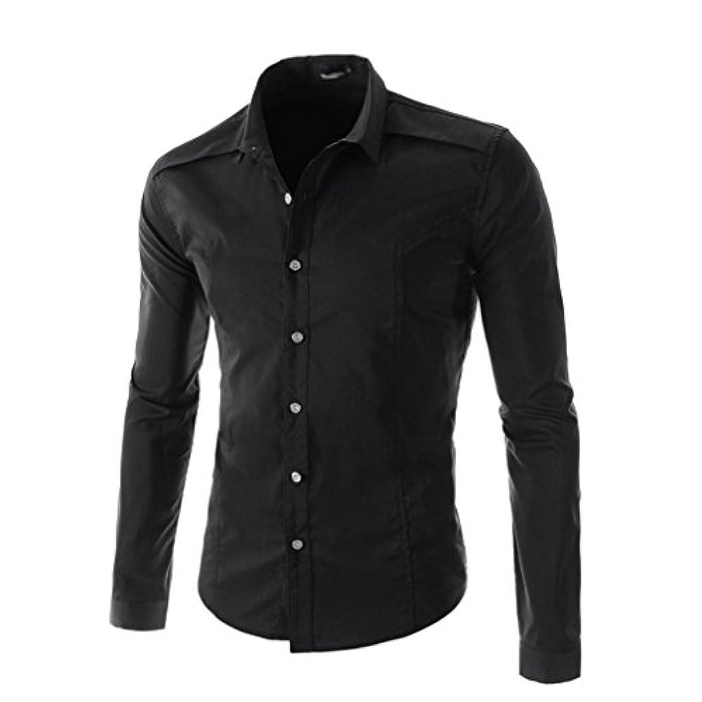 衝撃忠実なかもめHonghu メンズ シャツ 長袖 スリム ブラック XL 1PC