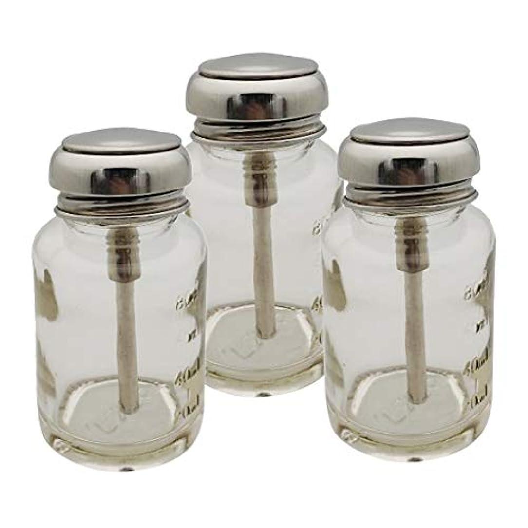 争う実験室のれんDYNWAVE ネイルクリーナーボトル ポンプボトル 容器 ポンプディスペンサー ネイル 綿球 綿棒 ブラシ 使用 3個入り