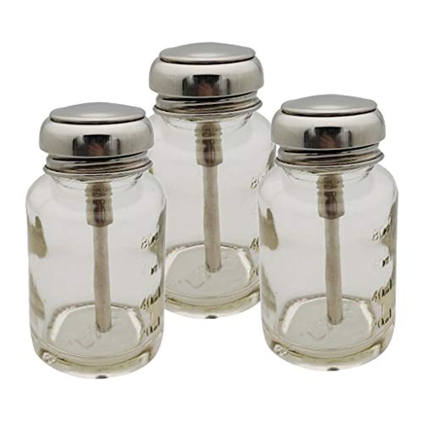 コンベンション仕立て屋ネブPerfeclan ガラス ポンプディスペンサー ネイル ポンプボトル 容器 マニキュア液 メイク落とし 適用 3個入り