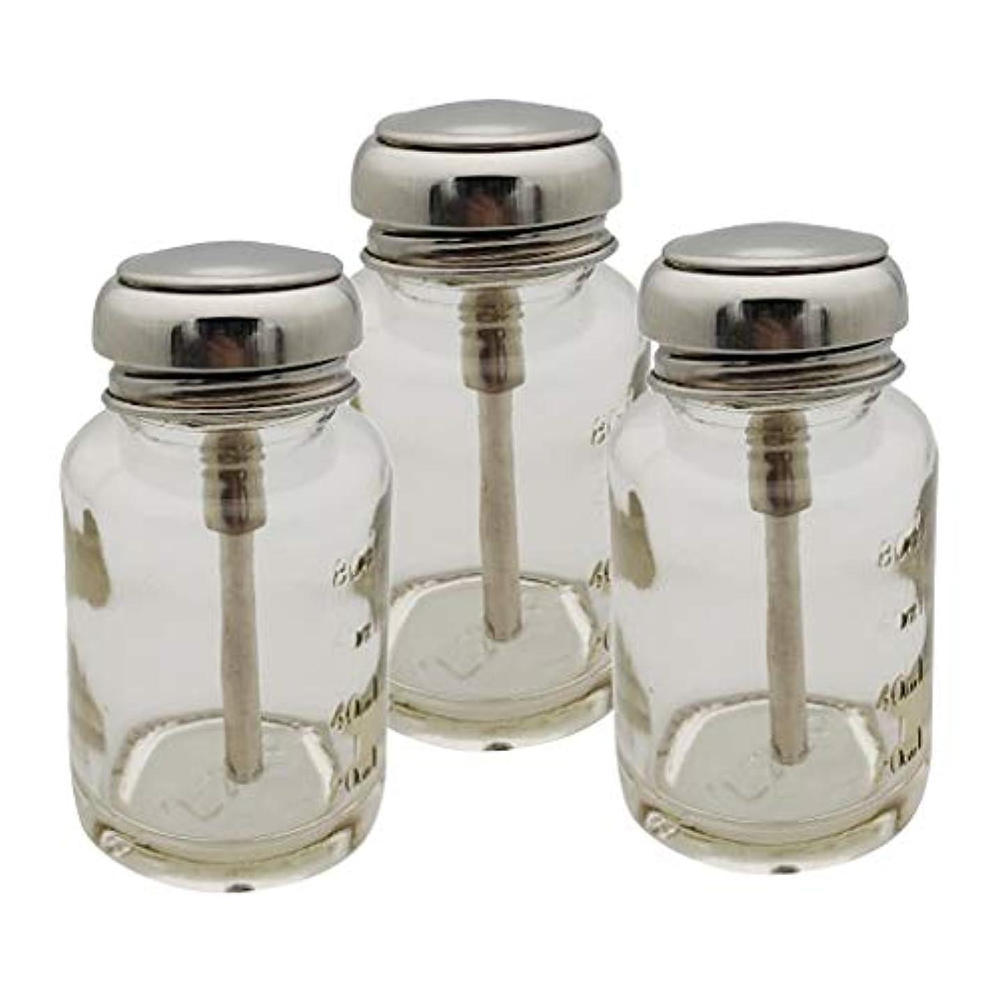 セブン推進力バッチDYNWAVE ネイルクリーナーボトル ポンプボトル 容器 ポンプディスペンサー ネイル 綿球 綿棒 ブラシ 使用 3個入り