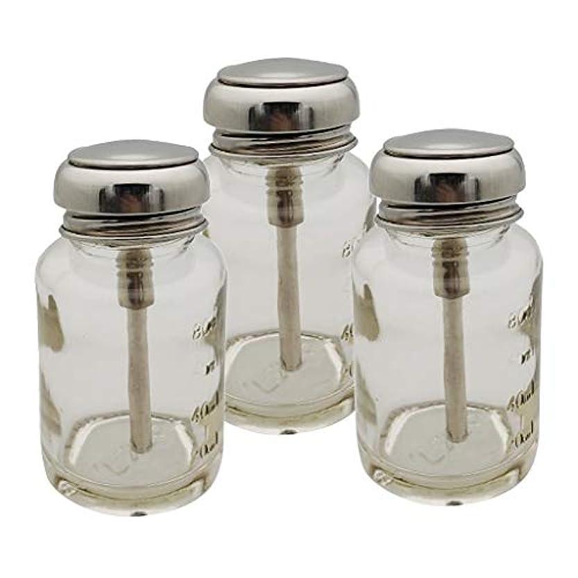 送料要求国内のDYNWAVE ネイルクリーナーボトル ポンプボトル 容器 ポンプディスペンサー ネイル 綿球 綿棒 ブラシ 使用 3個入り