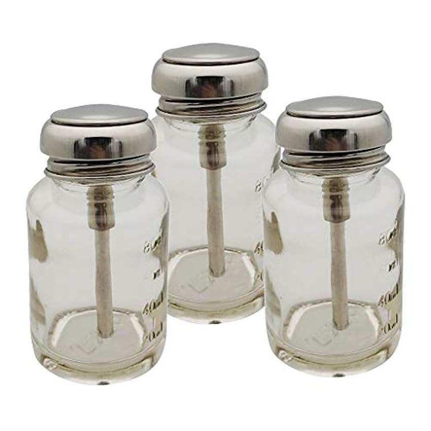 師匠お勧め無謀Perfeclan ガラス ポンプディスペンサー ネイル ポンプボトル 容器 マニキュア液 メイク落とし 適用 3個入り