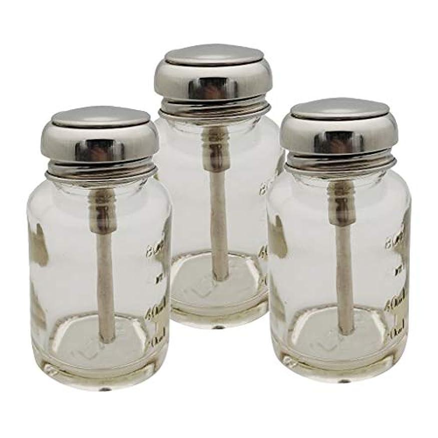 ローンピクニック微妙Perfeclan ガラス ポンプディスペンサー ネイル ポンプボトル 容器 マニキュア液 メイク落とし 適用 3個入り