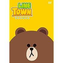 LINE TOWN <どこ?> [DVD]
